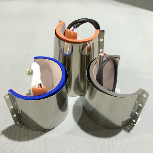 sublimation mug heater