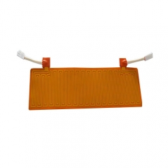301×80×0.3MM PI heater for Machine